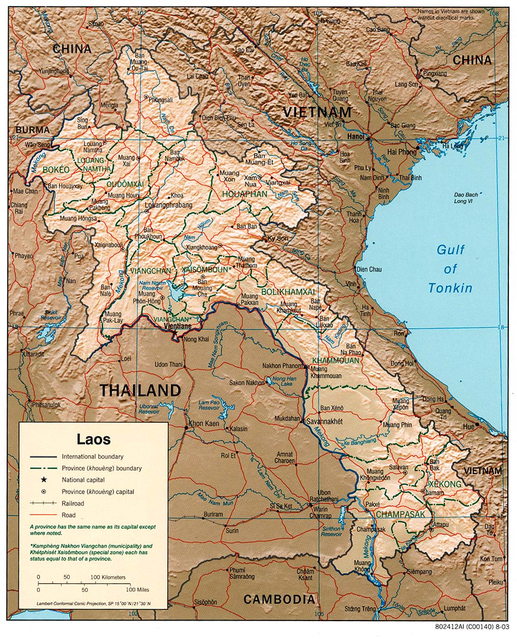 Laos tourist attractions – Tourist Map Laos