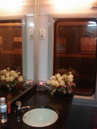 Bath room of Hanoi-Sapa Royal train